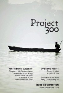 Project 300 - postcardF