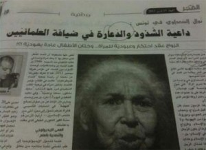 Nawal_El_Saadawi
