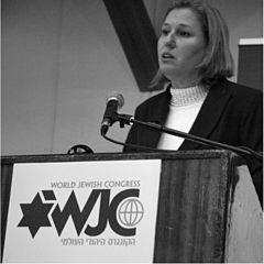 Israeli Justice Minister, Tzipi Livni