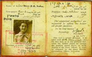 Press-card of journalist Dorothy Bar-Adon