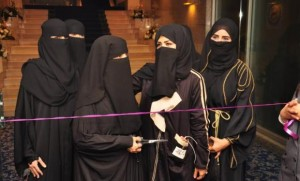 Image: Arab News