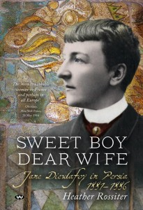 sweet-boy-dear-wife
